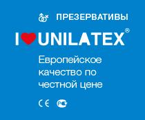 banner_unilatex_210175